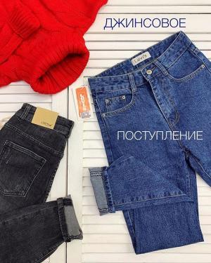 Новый 👖джинсовый привоз! ⠀ Скинни, утеплённые скинни, чёрные джинсы, мом джинсы, мом стрейтч👍🏼 ⠀ Хочешь увидеть все? Заходи в сторис😎 ⠀ Цены от 🏷1100₽ до 🏷1600₽ ⠀ Ждём вас в @ko_modnik 💙