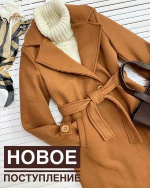 Уииииии🥳 В @ko_modnik новое поступление👌🏻 ⠀ Пальто, свитера, курточки, водолазки, сумочки😍 ⠀ 👋🏼Всех ждём в гости! ⠀ А если хочешь узнать все цвета пальто - оставляй любой комментарий под этим постом 👇🏻 Ответим в Директ♥️